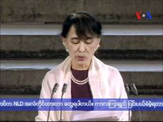 Aung San Suu Kyi's Speech at the British Parliament (Burmese Subtitles)