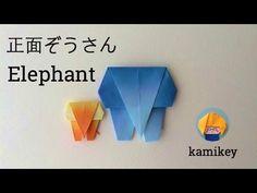 折り紙 正面ぞうさん Origami Elephant