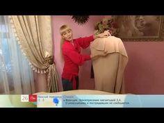 131 - Ольга Никишичева. Новое пальто за вечер - YouTube
