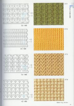 Crochet 300... Patterns...