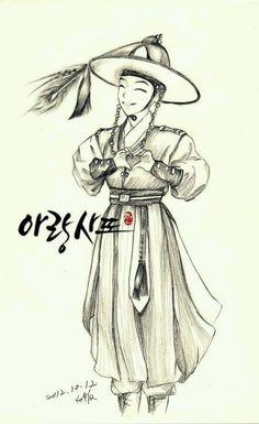 Cute Cartoon of the Magistrate from Arang and the Magistrate Sketch Art, Art Drawings Sketches, Korean Art, Korean Drama, Arang And The Magistrate, Korean Hanbok, Lee Jun Ki, Drama Quotes, Scarlet Heart
