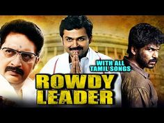 Free Rowdy Leader (Saguni) 2017 Full Hindi Dubbed Movie With Tamil Songs   Karthi, Pranitha, Santhanam Watch Online watch on  https://free123movies.net/free-rowdy-leader-saguni-2017-full-hindi-dubbed-movie-with-tamil-songs-karthi-pranitha-santhanam-watch-online/