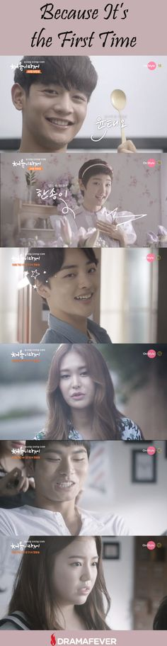 Watch SHINee's Minho and Park So Dam in Because It's the First Time, premiering September 24 on DramaFever!