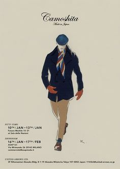 Poster  for Japanese fashion label United Arrows. Love it.