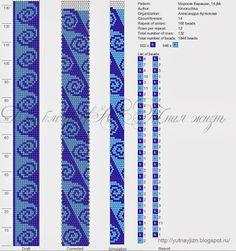 """УЮТная жизнь - блог о рукоделии и не только: Схема для жгутика """"Морские барашки"""" на 14 crocheted rope"""