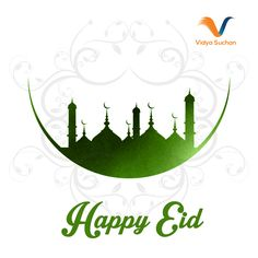 Drushti wishes you all Eid al-Adha Mubarak Ramadan Greetings, Eid Mubarak Greetings, Backgrounds Free, Wallpaper Backgrounds, Ramadan Design, Ramzan Wallpaper, Fest Des Fastenbrechens, Ramzan Wishes, Muslim Celebrations