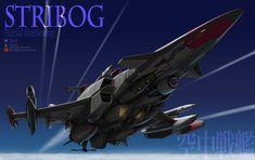 ABB_Stribog.jpg 1,350×852 pixels