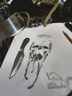 Череп 2017. skull sketch tattoo