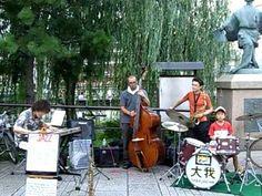 Street Music - Japanese Jazz Band - Gion - Night in Tunisia - YouTube