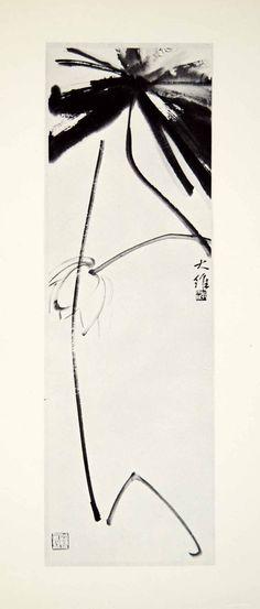 1955 Print Lotus David Kowk Chinese Art Brushstrokes Botanical Natural MCP1 | eBay