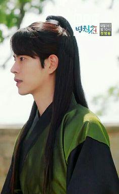 Wang Rin // Hong Jonghyun in The King Loves ❤