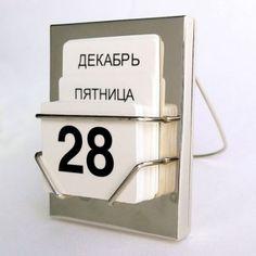 Вечный календарь настольный (1740055/cat-4)