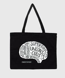 Brainy Bag