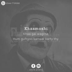 Bol k to dekhiye Poet Quotes, Shyari Quotes, Love Quotes Poetry, Sufi Quotes, People Quotes, Qoutes, First Love Quotes, True Love Quotes, Strong Quotes