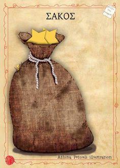 Ένα κείμενο, μία εικόνα: «Φτιάξε ένα παραμύθι»: εικοστή τέταρτη καρτέλα (σάκος) Bored Kids, Greek Language, Happy Art, School Organization, Pre School, School Projects, Learning Activities, Storytelling, Fairy Tales