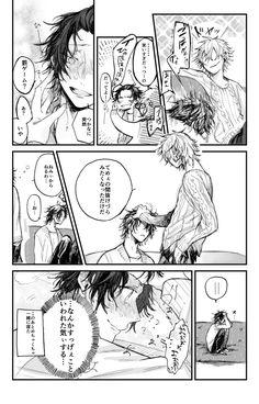 藤ゆうり@🎤✨の民 (@like_udon_tatak) さんの漫画 | 23作目 | ツイコミ(仮)