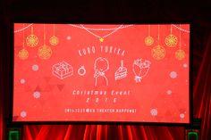 久保ユリカ クリスマスイベント2016が開催2017年春に1stアルバムをリリースすることを発表