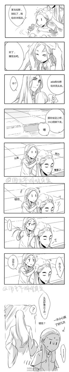 The Hobbit | Thranduil and Legolas 用生命调戏真爱的照片 - 微相册 pt.26 [1 Thranduil: Legolas no more playing, I'm helping you to wash your hair. 2 T: Alright, go to sleep. 3 Legolas: Ada I want to help you wash your hair. 4 T: Then sit there, don't fall off. L: OK. 6 *Legolas freezes* 7 L: ... 8 T: What is it? L: Nothing... 9 T: Seems like a few strands of my hair is missing...