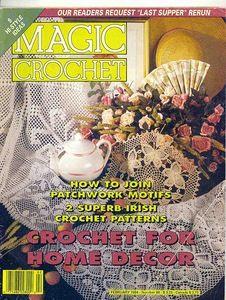 Magic Crochet №88 1994