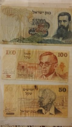 original 3 old Israeli banknotes 100 lira from 1968 and 100 shekel