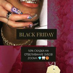 Архипова Ирина Федоровна (@arhipovaif) • Фото и видео в Instagram Black Friday