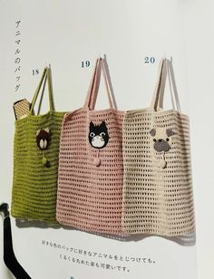 Crochet Bags, Knitted Bags, Free Crochet, Virginia Law, Handmade Bags, Reusable Tote Bags, Knitting, Pattern, Outfits