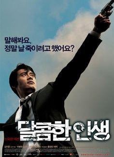 달콤한 인생 (2005, A Bittersweet Life), ★★★, 13.03.02
