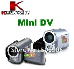 Find the best digital cameras on the internet at BesteStores.net.