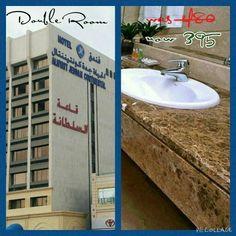 Be our guest on Alhyatt #Jeddah Continental #Hotel ... Double room rates starting from 395 SR .. with 35 square meters.  #SaudiArabia #SaudiTourism #ksatourism  @holidayhotels كن ضيفاً على #فندق الحياة #جدة كونتيننتال .. سعر الغرفة المزدوجة بدءاً من 395  ريال بمساحة 35 متر مربع.  #السعودية #السياحة_السعودية