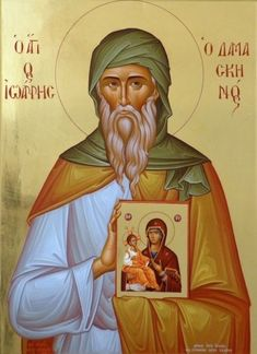 St John of Damascus St John of Damascus was born in He was a Syrian monk and priest. Born and raised in Damascus. Art Icon, Orthodox Icons, Best Icons, Byzantine