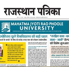 """releaseMyAd shall help you to book classified text and display ads in Rajasthan Patrika newspaper in the easiest way within your budget in any location of India  """"Rajasthan Patrika Matrimonial ads charges"""" Newspaper Advertisement, Advertising, Display Ads, Free Ads, Post Date, Books Online, Public, Budget"""