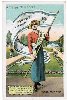 Tova Joodse dating site