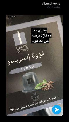 Pin By Raghd Ahmed On طبخ Incoming Call Screenshot Caffe Incoming Call