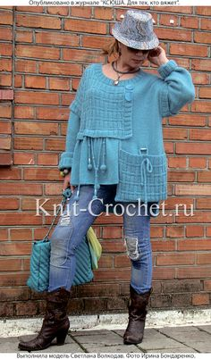 Knit Fashion, Hijab Fashion, Fashion Dresses, Womens Fashion, Crochet Jacket, Crochet Cardigan, Handgestrickte Pullover, Hand Knitted Sweaters, Crochet Clothes