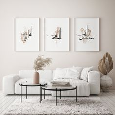 Islamic Wall Decor, Islamic Art, Islamic Images, Islamic Messages, Islamic Quotes, Christian Wall Decor, Islamic Posters, Bible Verse Wall Art, Islamic Gifts
