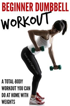 Beginner's Dumbbell Workout At Home