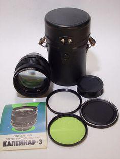 Lens Kaleinar-3V f/2.8/150 Kiev88. Perfect. s/n 892583.