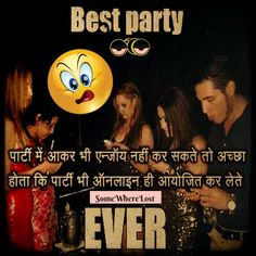 Really best party ever??? :o