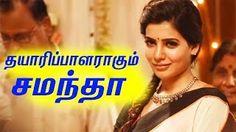 Samantha to produce Lucia Director Pawan's U Turn in Tamil