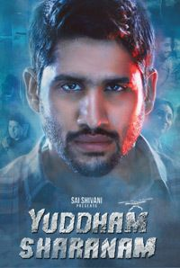 Yuddham Sharanam Telugu Full Movie Watch Online Free
