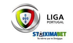 Προβλέψεις απο την Primeira Liga στη Πορτογαλία. - Stoiximabet