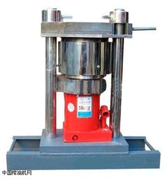 hydraulic ideal oil pressing equipment for home use Press Machine, Creative, Diy, Oil, Products, Bricolage, Do It Yourself, Homemade, Diys