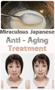 Japanese women are known for their flawless skin. Not only they have a perfect and radiant skin , but also the aging signs doesn't seem to appear. Anti-age products are indispensable for any woman over 30 years old but also they are very expensive.