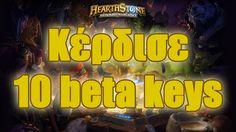 10 κλειδιά για τη beta του Hearthstone: Heroes of Warcraft για PC