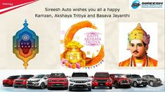 Sireesh Auto wishes you and your family a very happy Eid, Akshaya Tritiya and Basava Jayanthi! Praying that this day brings your peace, happiness and love. Stay Home Stay Safe. www.sireeshauto.in #Mahindra #WithYouHamesha #MahindraAuto #eid #eidmubarak #staysafe #eid2021 #Eid #Basavajayanti #Basavanna #AkshayaTritiya #AkshayaTritiya2021 #bangalore #karnataka Happy Eid, Karnataka, Eid Mubarak, Stay Safe, Your Family, Wish, Pray, Happiness, Bring It On