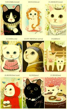 :) - Choo Choo by Jetoy Crazy Cat Lady, Crazy Cats, Hate Cats, Image Chat, Choo, Korean Art, Cat People, Kawaii, Cat Drawing