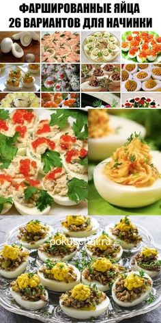 Finger Food Appetizers, Finger Foods, Appetizer Recipes, Keto Recipes, Cooking Recipes, Healthy Recipes, New Year's Food, Snacks Für Party, Russian Recipes