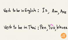 Thai language verb to be: pen, yuu, khuee