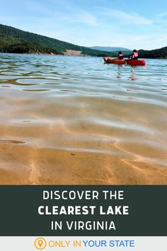 Located near the border of West Virginia, Lake Moomaw is a stunning mountain lake where the opportunities for adventure are endless. Enjoy sunbathing on sandy beaches, swimming, canoe and kayak rentals, hiking, and camping. | Things To Do | Natural Swimming Holes | Clearest Lakes | Best Summer Day Trips | Kids | Family Friendly | Hidden Gems Vacation Destinations, Vacation Trips, Vacation Spots, Vacations, Beautiful Places To Visit, Wonderful Places, Weekend Trips, Day Trips, Places To Travel