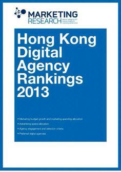 hk digital agency ranking 2013